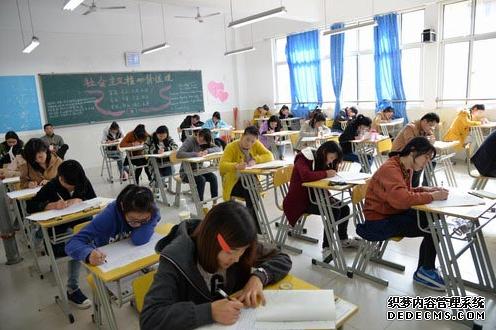 天津学历提升