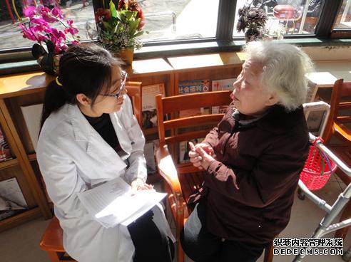 天津河东区初级社会工作师