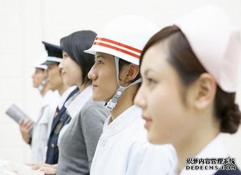 天津社区工作者报名条件