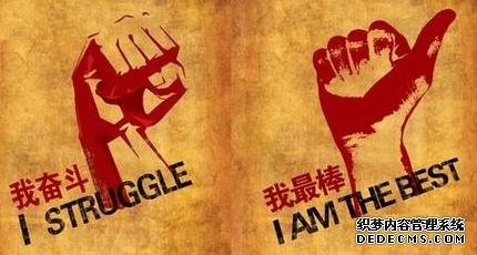 天津学历提升培训机构