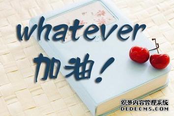 天津学历提升继续教育