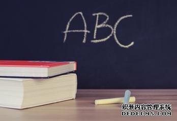天津成人教育机构